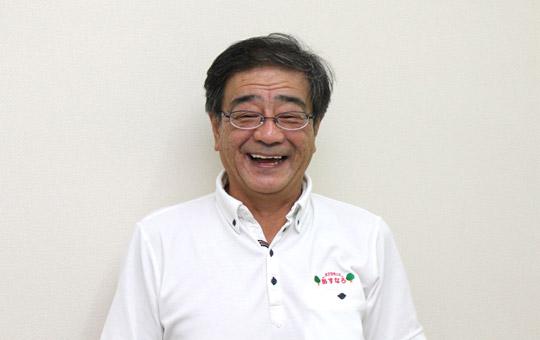 有限会社あすなろ会 代表取締役 西田 祥博