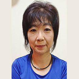 西田 美奈子